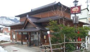 Nozawa onsen free onsen
