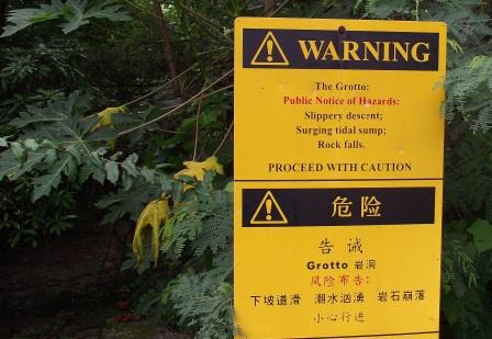 Danger sign low res